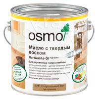 Масло с твердым воском «Эффект натур» OSMO Hartwachs-Öl Effekt Natural