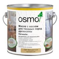 Масло с воском для твердых пород древесины OSMO Klarwachs
