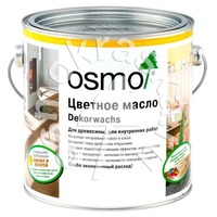 Цветные масла интенсив OSMO Dekorwachs Intensive Töne