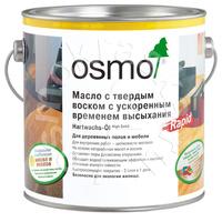 Масло с твердым воском с ускоренным временем высыхания OSMO Hartwachs-Öl Rapid